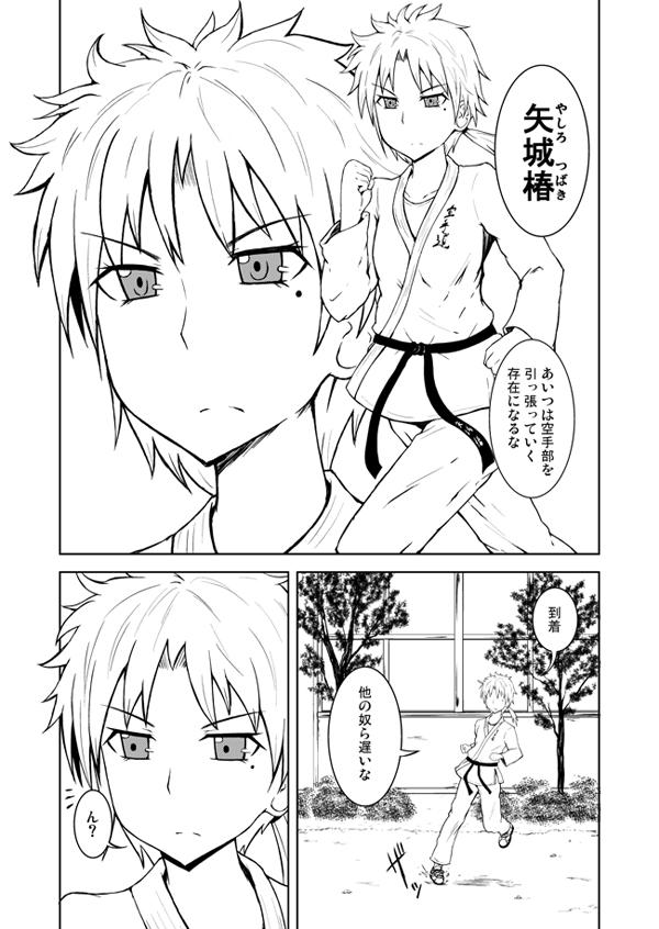 桜ノ花火-サクラノハナビ-5-6
