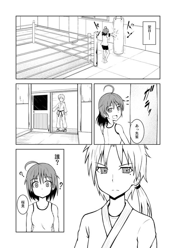 桜ノ花火-サクラノハナビ-5-11