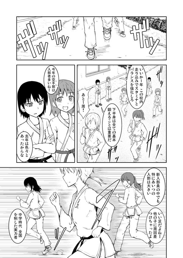 桜ノ花火-サクラノハナビ-5-5