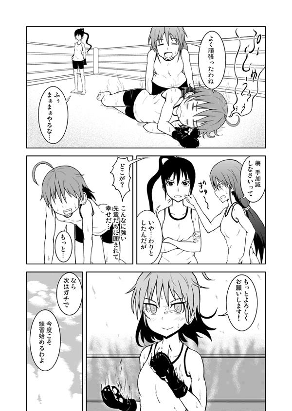 桜ノ花火-サクラノハナビ-5-10
