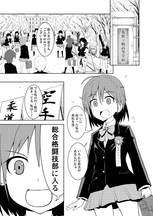 桜ノ花火-サクラノハナビ03