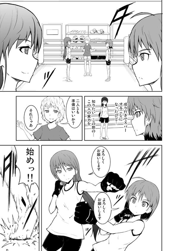 桜ノ花火-サクラノハナビ-2-1