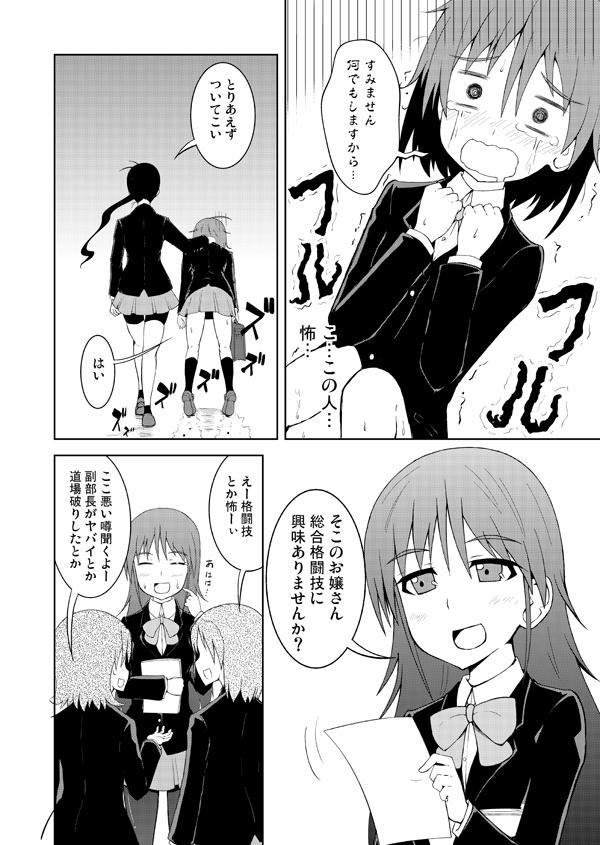 桜ノ花火-サクラノハナビ06