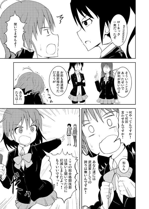 桜ノ花火-サクラノハナビ09
