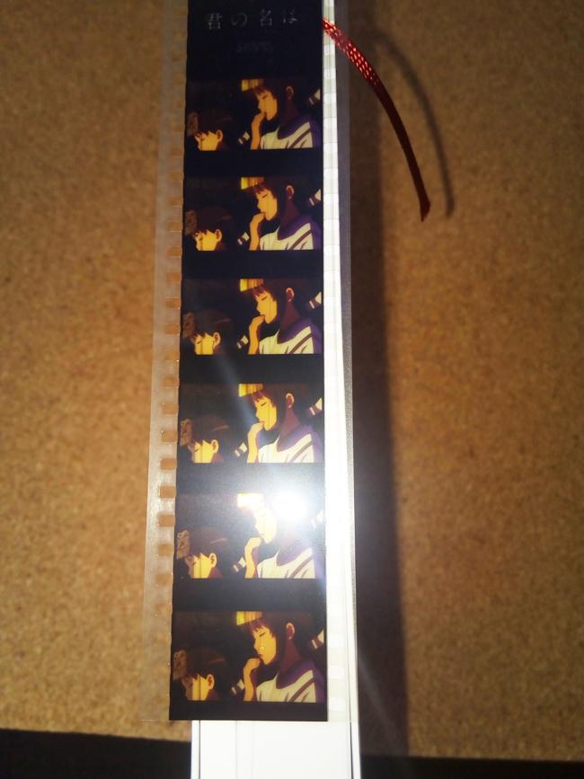 特典のしおり. 特典としてフィルムしおりが、全34種類